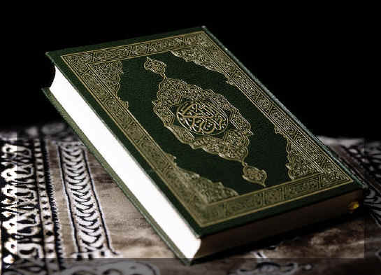Hadiah Al-Quran