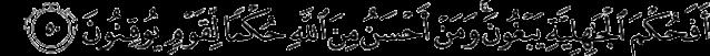 al_Maidah_50